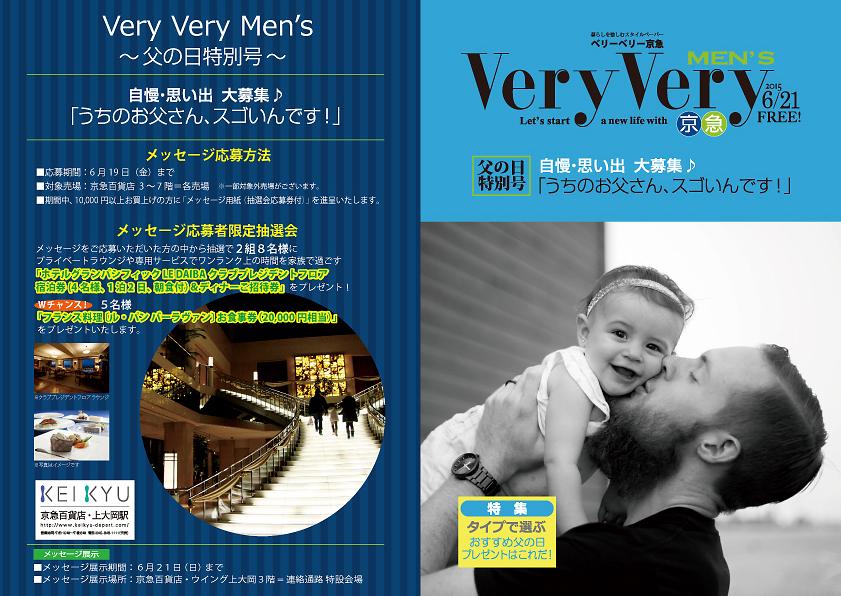 fathersday01